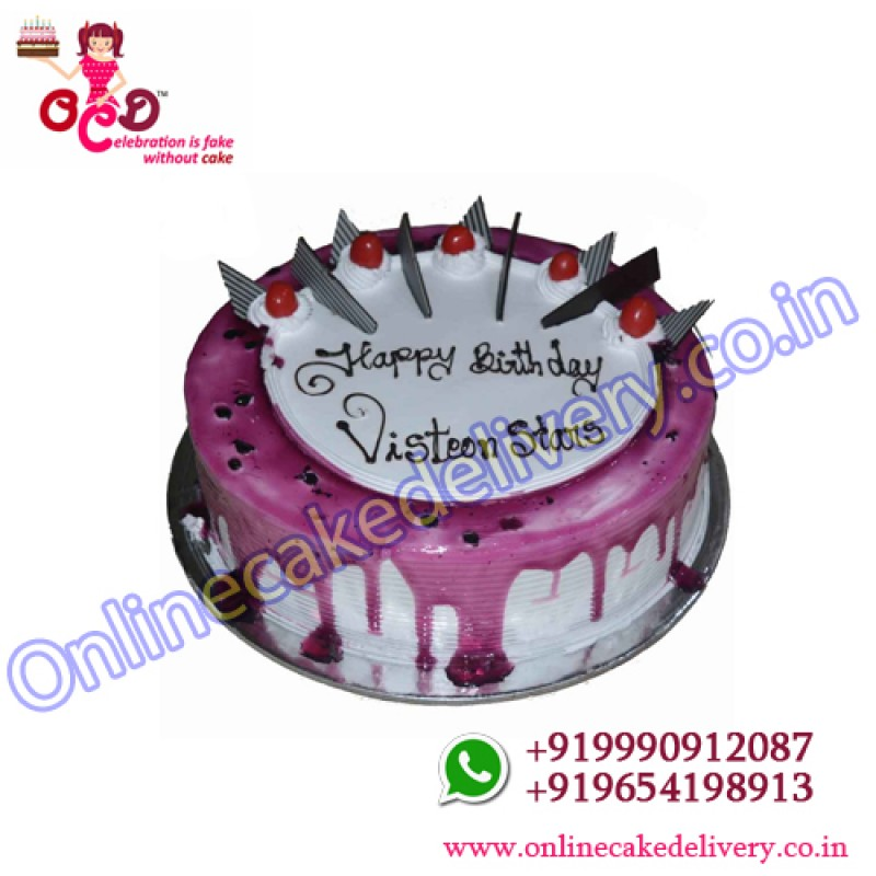 Blueberry 1 2 Kg Cake Online Delivery